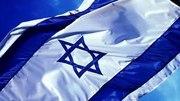 ИЗРАИЛЬ  -  ЭТО  ОТДЫХ  +  ЛЕЧЕНИЕ  +  БИЗНЕС